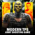 现代陆军射击战争
