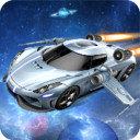 太空汽车飞行3D游戏