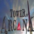 阿卡纳之塔