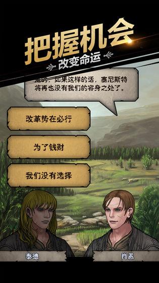 诸神皇冠百年骑士团战场玩法攻略 战场战斗小技巧介绍