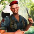 丛林生存战场