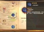 梦幻西游三维版爬塔攻略大全 最强爬塔阵容推荐