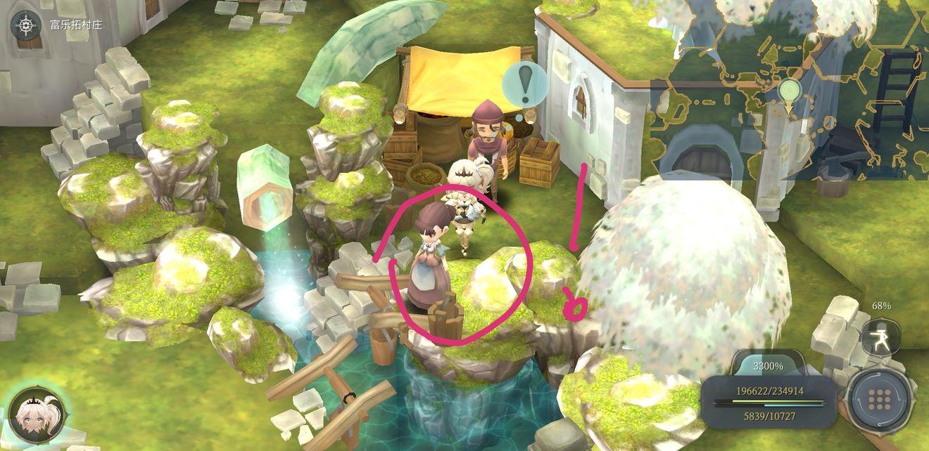魔女之泉4道具商人位置攻略 怎么找回道具商人