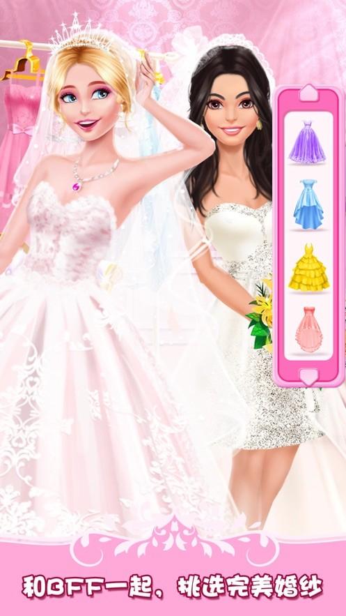 梦幻婚礼换装化妆截图