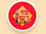 可口可乐、安慕希、中国移动及星巴克福获得方法 敬业福最新扫福图片分享