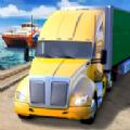 港口开车模拟器