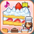 开罗创意蛋糕店