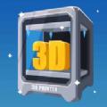 完美的3D打印机