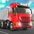 东风卡车模拟驾驶