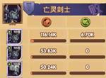 剑与远征13-5通关攻略 13-5阵容搭配及打法分享