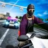 强盗和小偷模拟器