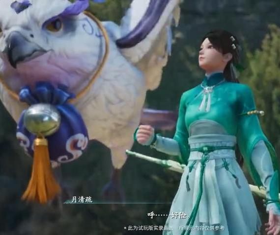 《仙剑奇侠传七》发布新预告片 试玩版今日开启