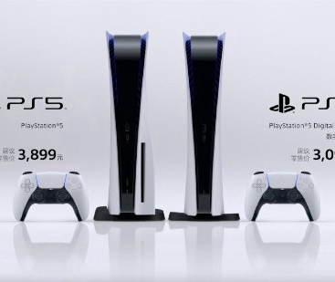 PS中国发布会信息汇总 PS5国行售价及发售日