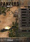 代号:装甲2v1.08繁体中文版