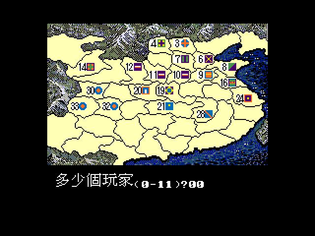 三国志2图片