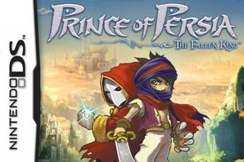 波斯王子:堕落之王