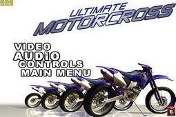 终极越野摩托车激情版图片