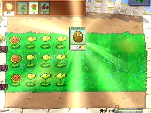 植物大战僵尸柠檬版图片