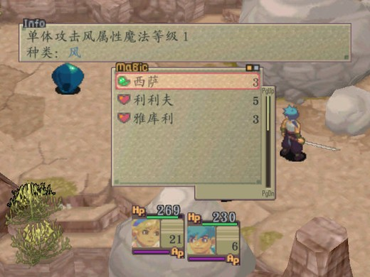 龙骑士4图片
