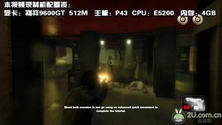 刺客联盟游戏通关方法图片