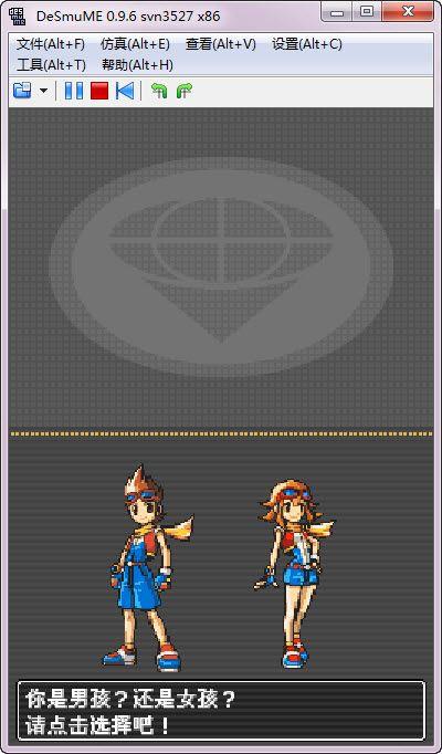 口袋妖怪守护者3:光之轨迹图片