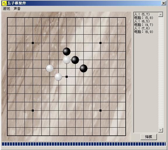 五子棋游戏专区