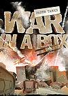 纸箱坦克战争