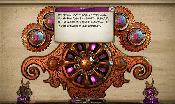 密令2掩盖的意图密令2掩盖的意图中文版下载攻略秘籍