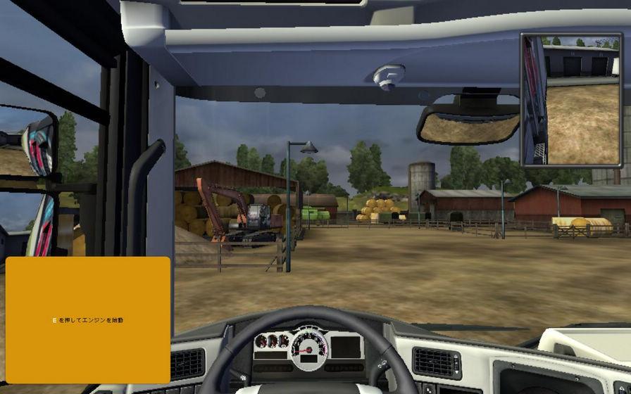 欧洲卡车模拟2修改器秘籍下载