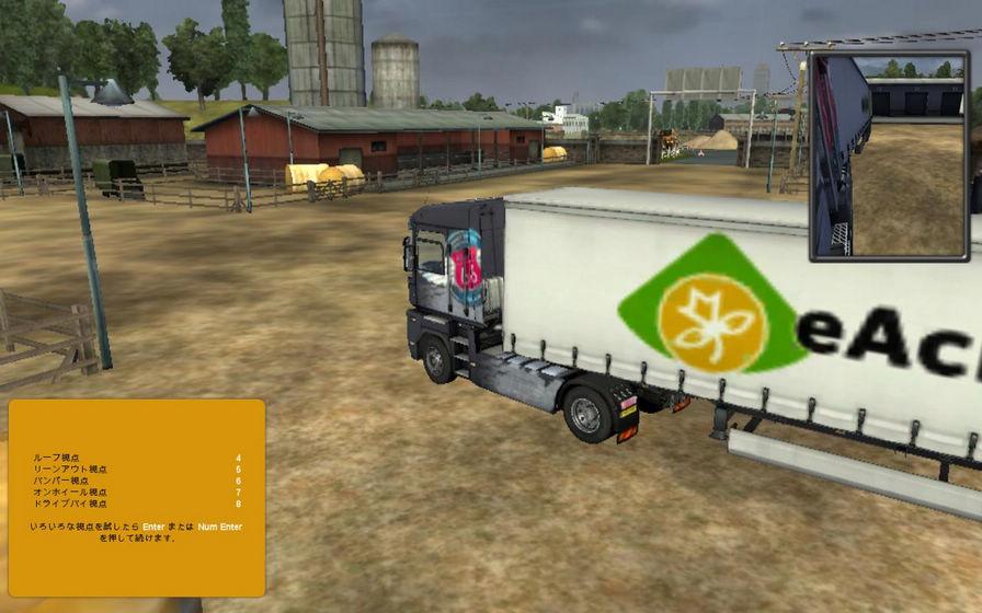 欧洲卡车模拟2图片