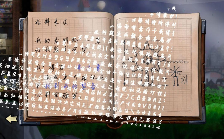滴滴动力滴滴动力中文版下载攻略秘籍