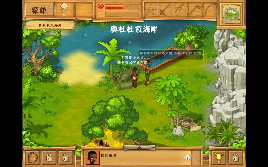 孤岛余生2图片