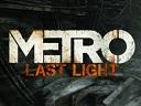 GC2013:FPS名作《地铁最后的曙光》续作在望