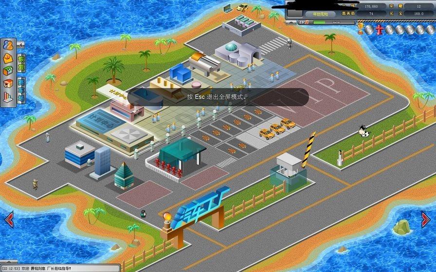 汽车工厂图片