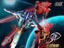国内首款3D飞行射击游戏《雷电3D》即将来袭!