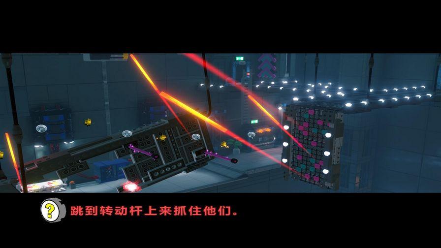 乐高大电影:游戏版图片