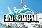 最终幻想3-全流程解说视频攻略
