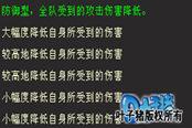 基础知识普及:桃花源记阵法评点(上)