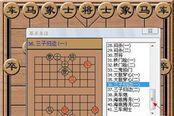 高手来战:专家级的对弈体验——中国象棋大战