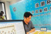 《中国象棋大战》一台电脑打败五位特级大师