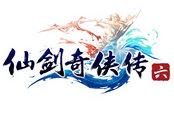 《仙剑奇侠传6》正式公布!故事背景预告片曝光