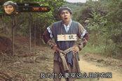 """《傳奇霸業》微電影——""""霸爺傳奇""""完整版"""
