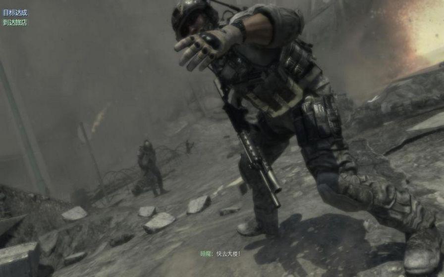 使命召唤8:现代战争3图片