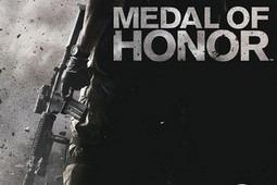 荣誉勋章图片