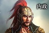 《三国志13》新截图 青壮年皇帝版刘备造型不同
