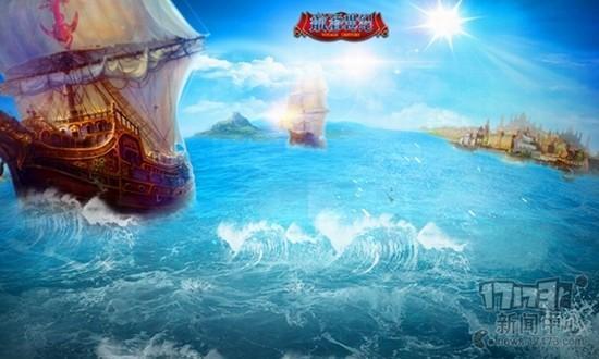 真正的战斗《航海世纪》全新星魂遗迹战