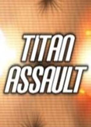 泰坦行动泰坦行动小游戏泰坦行动下载