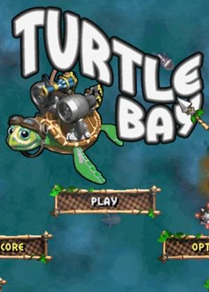 海龟岛海龟岛小游戏海龟岛下载