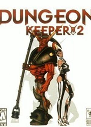 地下城守护者2地下城守护者2中文版下载攻略秘籍