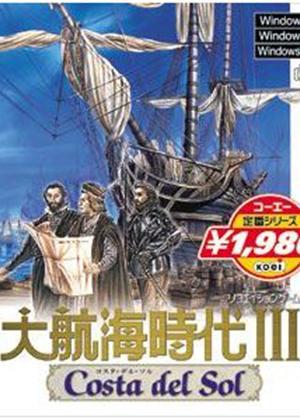 大航海时代大航海时代3大航海时代3下载